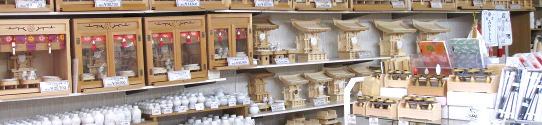 東京堂神具店