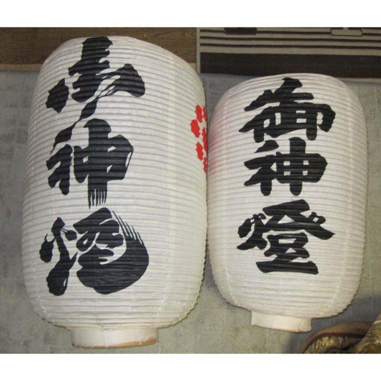 takaharichouchin